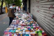 بازگشت رونق  بازار کتابفروشیها از کدام مسیر؟