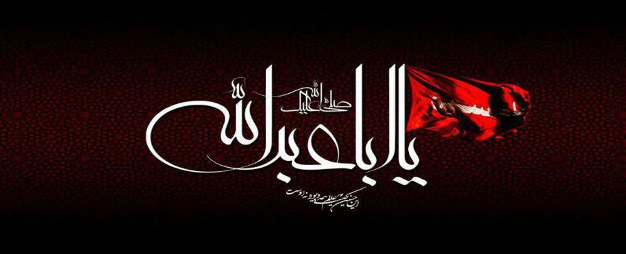 از آغاز حرکت امام حسین(ع) از مکه تا روز عاشورا، چه گروهها و افرادی ایشان را ترک کردند؟